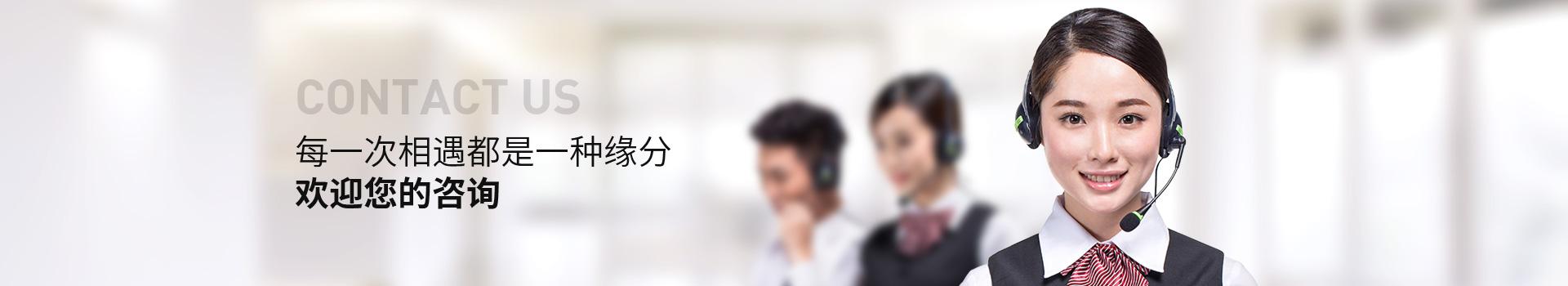 江阴市邦宏机械有限公司